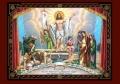 ΕΙΚΟΝΑ ΞΥΛΙΝΗ ΑΝΑΣΤΑΣΗ ΤΟΥ ΧΡΙΣΤΟΥ