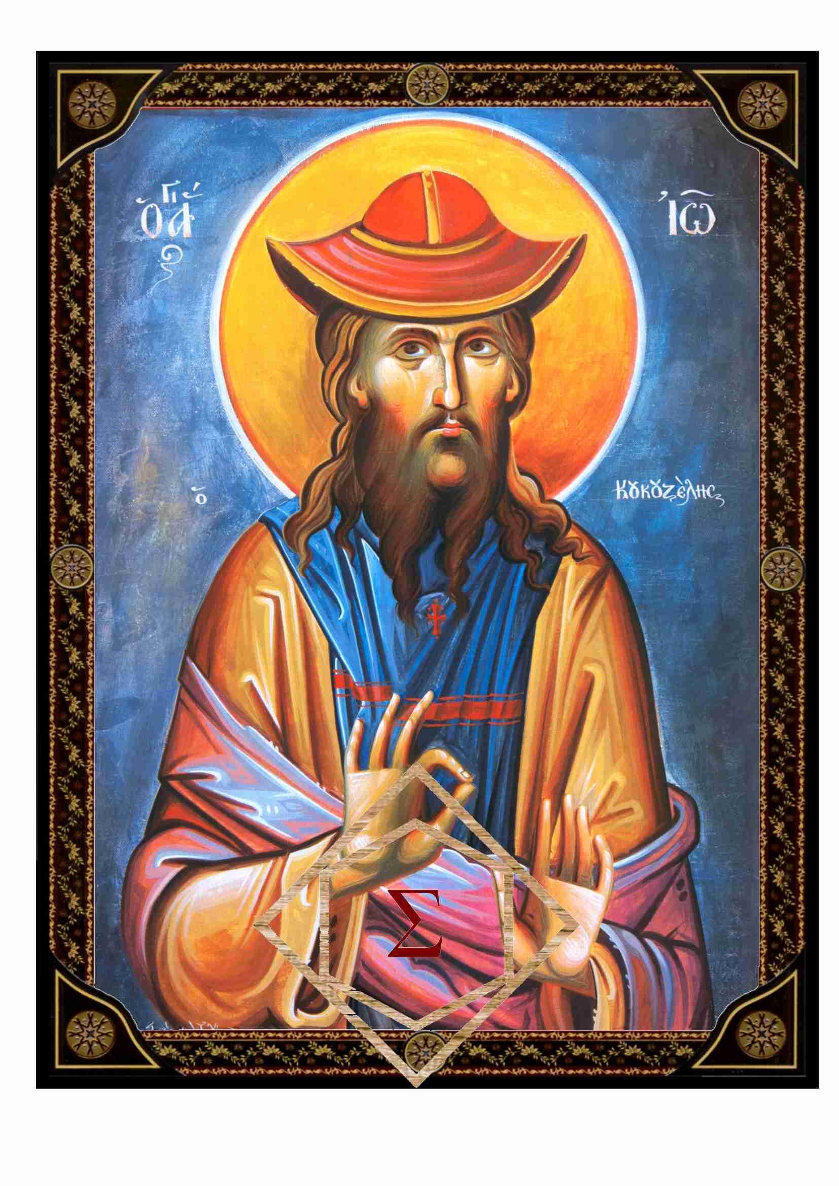 Αποτέλεσμα εικόνας για άγιος ιωάννης κουκουζέλης