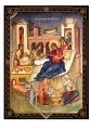 ΕΙΚΟΝΕΣ ΠΑΡΑΣΤΑΣΕΙΣ ΞΥΛΙΝΕΣ ΤΟ ΓΕΝΝΕΣΙΩΝ ΤΗΣ ΘΕΟΤΟΚΟΥ