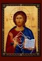 ΕΙΚΟΝΕΣ ΧΡΙΣΤΟΥ ΞΥΛΙΝΕΣ ΧΡΙΣΤΟΣ Ο ΓΛΥΚΥΣ