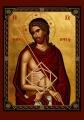 ΕΙΚΟΝΕΣ ΧΡΙΣΤΟΥ ΞΥΛΙΝΕΣ ΧΡΙΣΤΟΣ Ο ΝΥΜΦΙΟΣ