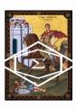 ΕΙΚΟΝΑ ΞΥΛΙΝΗ ΑΓΙΟΣ ΔΗΜΗΤΡΙΟΣ  Ο ΜΥΡΟΒΛΥΤΗΣ