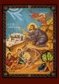 ΕΙΚΟΝΑ ΞΥΛΙΝΗ ΧΡΙΣΤΟΣ Ο ΠΡΟΣΕΥΧΟΜΕΝΟΣ