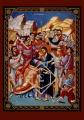 ΕΙΚΟΝΑ ΞΥΛΙΝΗ ΠΡΟΔΟΣΙΑ ΤΟΥ ΧΡΙΣΤΟΥ