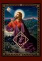 ΕΙΚΟΝΑ ΝΕΟΚΛΑΣΙΚΗ ΞΥΛΙΝΗ Ο ΧΡΙΣΤΟΣ Ο ΠΡΟΣΕΥΧΟΜΕΝΟΣ