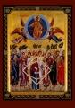 ΕΙΚΟΝΕΣ ΠΑΡΑΣΤΑΣΕΙΣ ΞΥΛΙΝΕΣ Η ΑΝΑΛΗΨΗ ΤΟΥ ΧΡΙΣΤΟΥ
