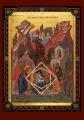 ΕΙΚΟΝΕΣ ΠΑΡΑΣΤΑΣΕΙΣ ΞΥΛΙΝΕΣ Ο ΧΡΙΣΤΟΣ ΠΟΙΚΙΛΑ ΠΑΘΗ  ΤΩΝ ΝΟΣΗΜΑΤΩΝ
