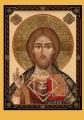 ΕΙΚΟΝΑ ΧΡΙΣΤΟΥ ΧΡΙΣΤΟΣ  Ο  Κύριος των δυνάμεων