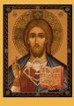 ΕΙΚΟΝΑ ΧΡΙΣΤΟΥ ΧΡΙΣΤΟΣ  Ο  Κύριος των δυνάμεων  2
