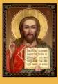 ΕΙΚΟΝΑ ΧΡΙΣΤΟΥ ΧΡΙΣΤΟΣ  Ο  Κύριος των δυνάμεων  10