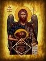 ΕΙΚΟΝΑ ΞΥΛΙΝΗ ΑΓΙΟΣ ΙΩΑΝΝΗΣ  Ο ΠΡΟΔΡΟΜΟΣ